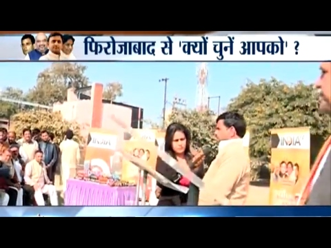 Kyu Chune Aapko: Debate on Public Issues In Firozabad ahead of UP Elections