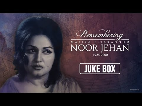 Noor Jehan Top Songs - Birthday Special - Jukebox | EMI Pakistan