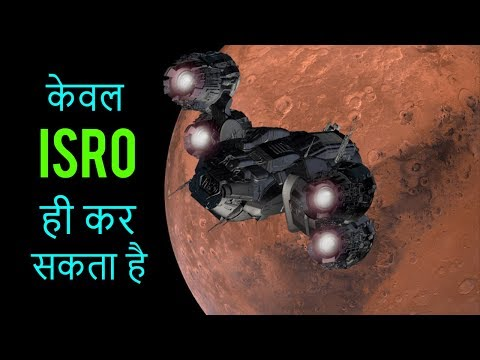 Beginning of Space Exploration and ISRO in Hindi