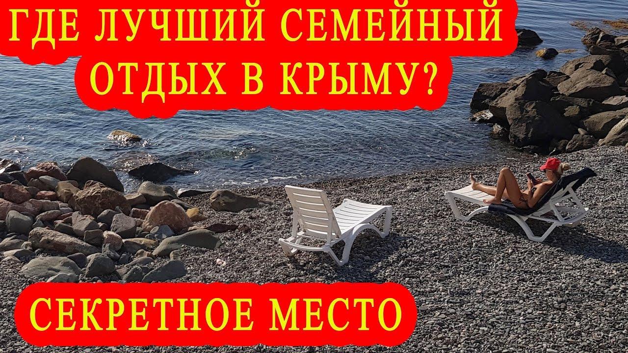 Морской и Эллада – два секретных места для лучшего ...
