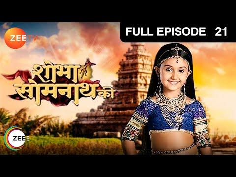 Shobha Somnath Ki - Episode 21