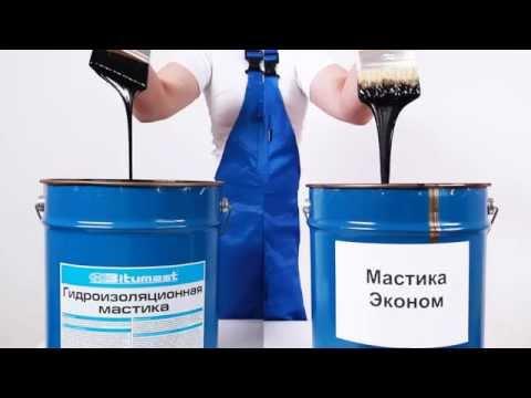 Применение гидроизоляционной мастики Bitumast