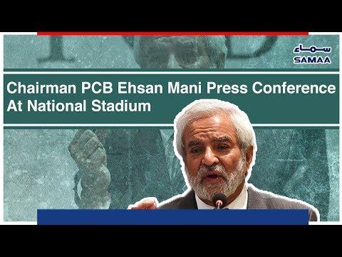 Chairman PCB Ehsan Mani Press Conference At National Stadium, Karachi | SAMAA TV | 14 Nov , 2018