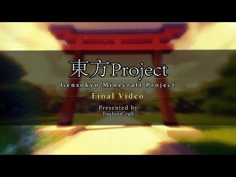 【Official】 Touhou Gensokyo Minecraft Project ☯ | 東方 マインクラフト 幻想郷【Map Download】【4K 60fps】4/4 💪🏻⛩️