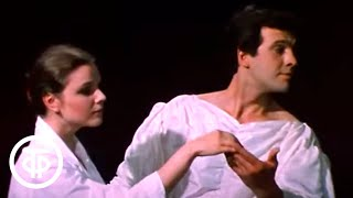 Кресло. Серия 2. Театр-студия Олега Табакова (1987)