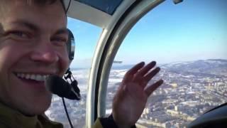 Полет на самолете Socata в городе Сумы - полетать в Сумах на самолете(Агентство Полетов