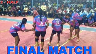 Kabaddi Tamil Nadu State Girls Junior Championship -2018 | FINAL KABADDI MATCH dindugal vs tirupur