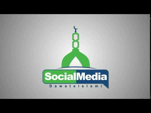 Social Media DawateIslami | Official Logo 2017