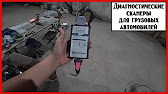 Обслуживание, разборка/ сборка и ремонт автономного отопителя .