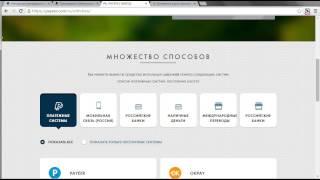 Отзыв на курс авторская методика по заработку в сети Ferrari Module от 300000 рублей в месяц чайнику