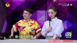 《快乐大本营》精彩看点: 李纯告白霍建华引嫉妒 Happy Camp 06/27 Recap: Jiang Xin Get Jealous【湖南卫视官方版】