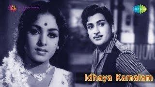 Video Idhaya Kamalam | Thol Kanden song download MP3, 3GP, MP4, WEBM, AVI, FLV Oktober 2018