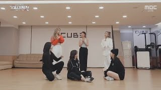 Download (G)I-DLE - IZ*ONE - ITZY Practice Clip - Special Performance @2020 MBC Gayo Daejejeon