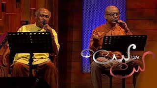 Leya Saha Laya | 19th July 2019 Thumbnail