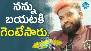 I Was Kicked Out From My Own Band - Roll Rida || Anchor Komali Tho Kaburlu