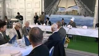 Tour of Sweden, Reception in Nasir Mosque in 2005 - Islam Ahmadiyya