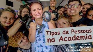 TIPOS DE PESSOA NA ACADEMIA!