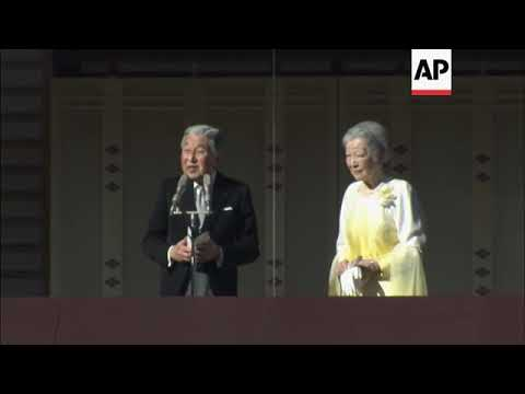 Japanese emperor delivers his New Year address