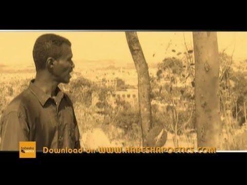 Eritrea - Mebrahtu Teshome - Kem Bahlawi Gedam - New Eritrean Music 2014