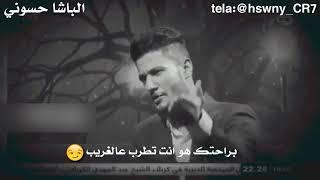 مروان 😍العنزي يدمر الشعر الشعبي بصوت عصام الش...