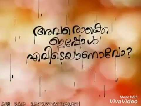 Malayalam Friendship Whatsapp Status Quotes Youtube