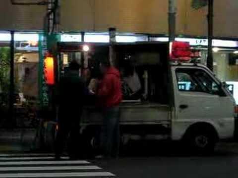 Yaki imo vendor in the street of Tokyo, Japan