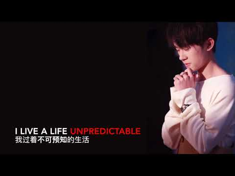【TFBOYS 易烊千玺(Jackson Yee)】-第二支英文单曲《Unpredictable(不可预测的)》中/英文自制歌词 ENG+CHN LYRICS
