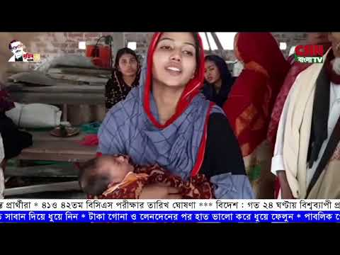 CNN BANGLA TV # 9 PM NEWS # 14-01-2021
