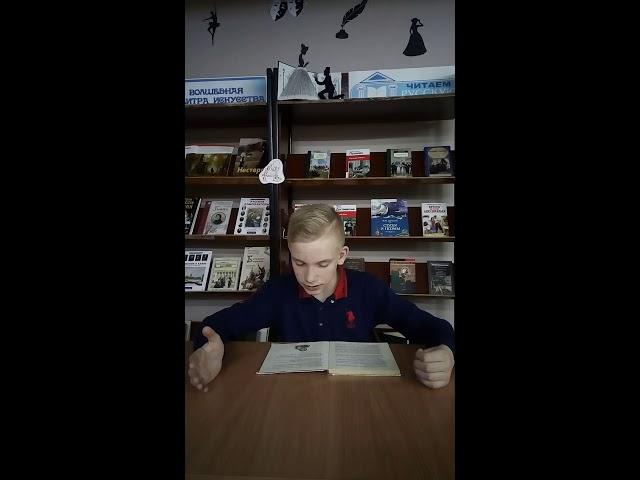 Изображение предпросмотра прочтения – СтепанЯценко читает произведение «Последние холода» А.А.Лиханова