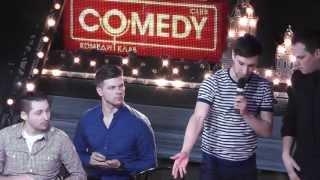 Видео с фрегата Благодать Camedy Club 6 апреля 2013