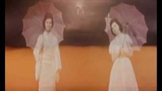 Jigoku (1960) Final Scene
