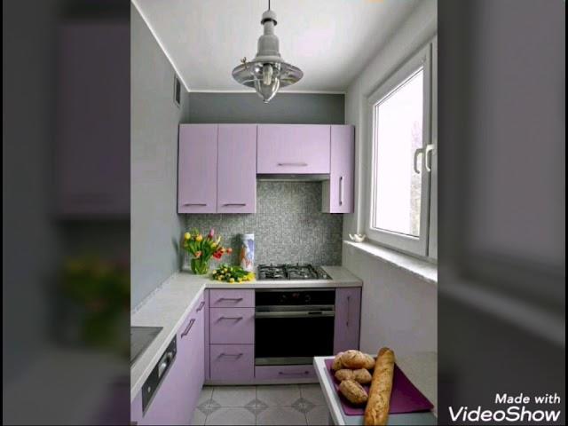لو مطبخك صغير تعالى شوفى الاصغر منه صور مطابخ صغيرة ومرتبة لا تنسوا الاشتراك ف القناة فضلا Youtube
