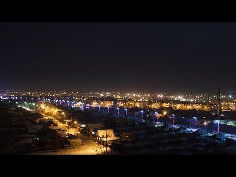 """Клип """"Черемхово - любите свой город"""""""