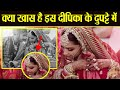 Deepika - Ranveer Wedding: Deepika Padukone के दुपट्टे पर लिखी बात पर गौर किया आपने ? Boldsky