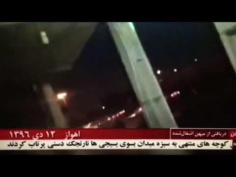 IRAN PROTESTS AHVAZ AT NIGHT