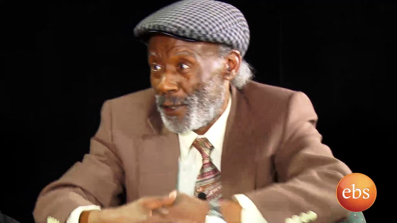 Reyot: Interview with Dr. Bahiru Kassahun & Dr. Woldearegay Wubneh - Part 1