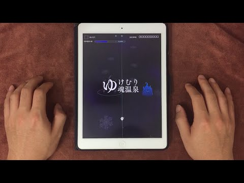 【GROOVE COASTER 2 OS】ゆけむり魂温泉 / YUKEMURI TAMAONSEN (AC-HARD) 理論値 【手元動画】