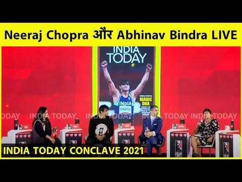 INDIA TODAY CONCLAVE 2021: Neeraj Chopra, Abhinav Bindra Live, भारतीय Olympic Gold Medalist एक साथ