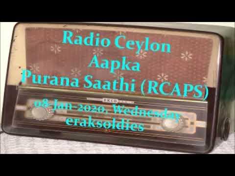 Radio Ceylon 08-01-2020~Wednesday Morning~03 Film Sangeet - Sadabahar Gaane - Part-B