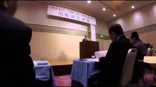 和賀稗貫百姓一揆の跡を訪ねる出版記念講演 茶谷十六