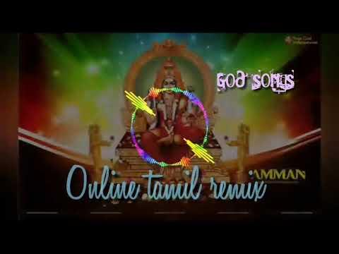 #online_tamil_remix   Aathadi_Mariyamma God remix songs tamil