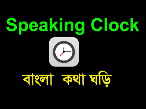 Best Speaking Clock For Android Phone |How to Set your Time