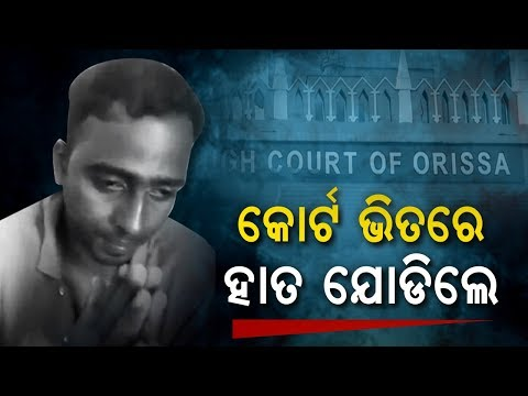 Lawyers Thrash Police Constable In Orissa High Court
