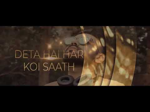 Jab Koi Baat Song Lyrics