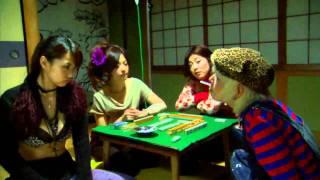 2011年3月5日(土)より渋谷ユーロスペースにて公開 敵対するヤクザの組員を大量に殺した男が、逃避行の過程でパンクロッカーの女と出会い、互...
