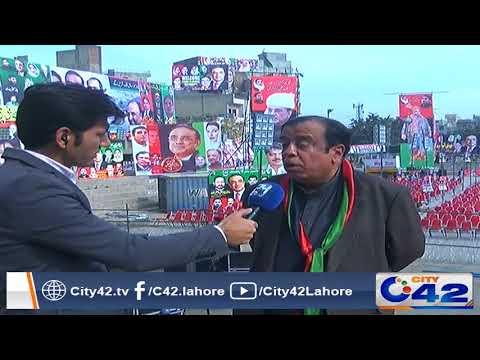 پاکستان پیپلز پارٹی آج موچی گیٹ کی تاریخی جلسہ گاہ میں یوم یکجہتی کشمیر کی مناسبت سے جلسہ کرے گی