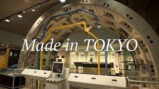Made in Tokyo~Tokyo Metro Museum~