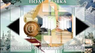 Информационные стенды.wmv(, 2011-09-07T16:33:24.000Z)