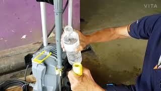 KARCHER | การต่อฟุตวาล์ว สำหรับการดูดน้ำจากถัง เพื่อใช้กับเครื่องฉีดน้ำแรงดันสูง