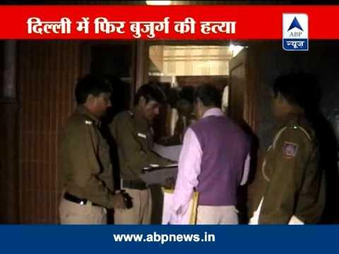 Delhi Elderly Nri Woman Murdered At Her Residence In